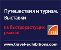 www.travel-exhibitions.com