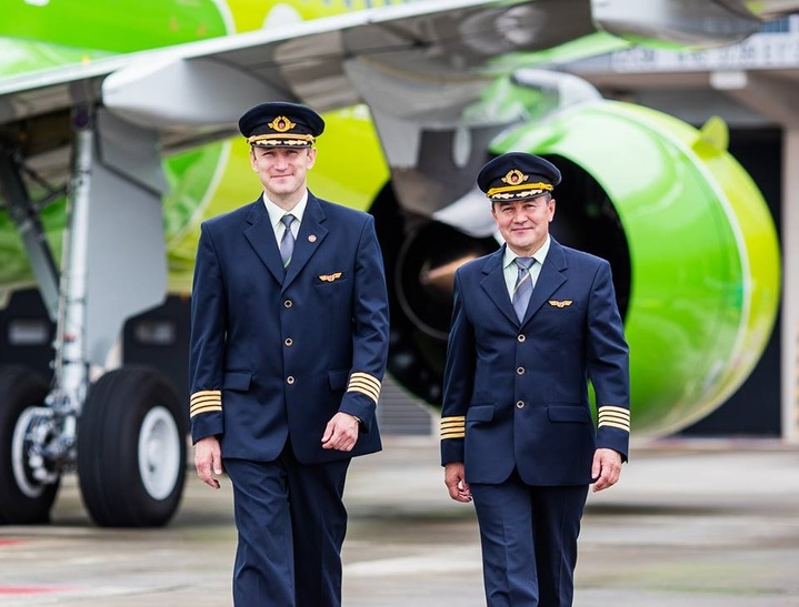 S7 airlines piloty