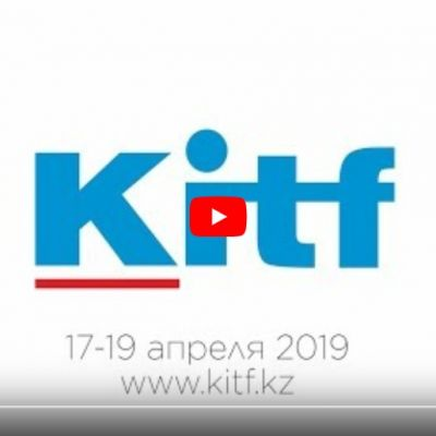 KITF 2019 exhibition opening video